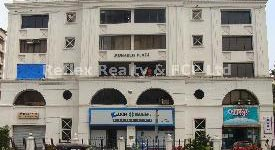 Property in CBD Belapur