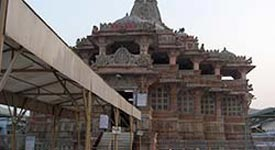 Property in Sabarkantha