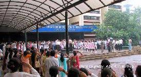 Property in Vasant Vihar