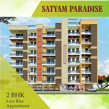 Satyam Paradise - Sector 121, Noida