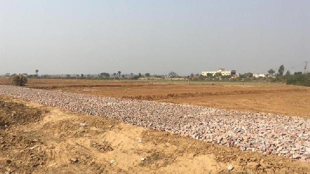 Vaishnav Kunj - R Block