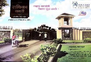 Radhika Nagari
