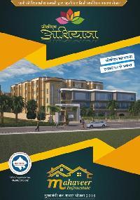 BCM Aashiyana