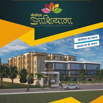 BCM Aashiyana - Pali