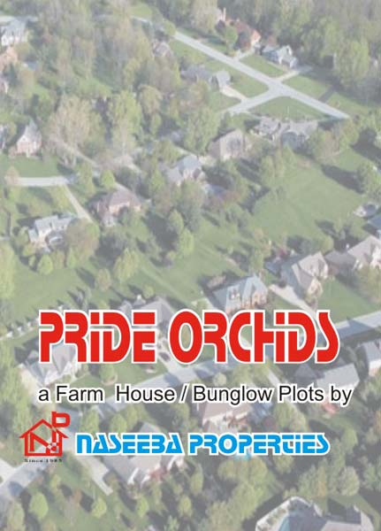 Prime Orchids, Pune - Residential Plots