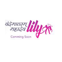 Vandemataram Mahadev Lily