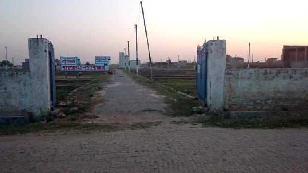 Vayu Enclave Phase - 1