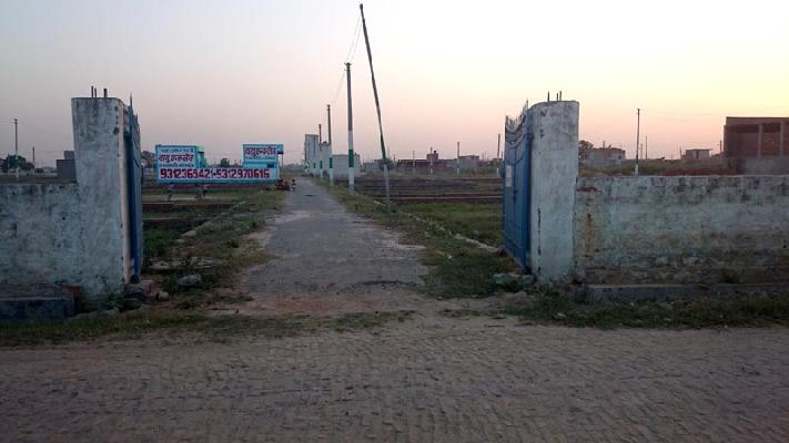 Vayu Enclave Phase - 1, Ghaziabad - Residential Plots