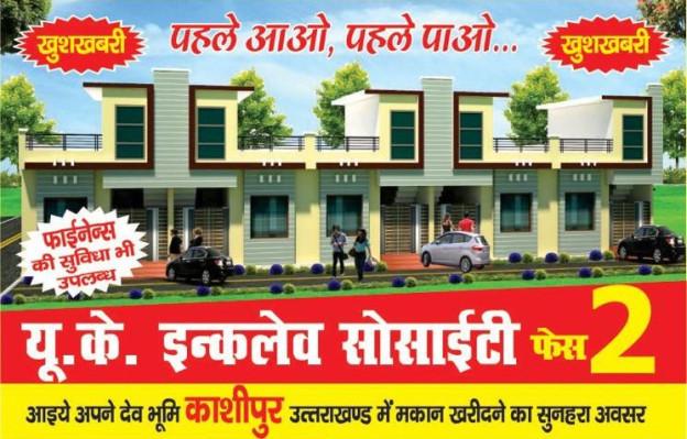 U K Enclave, Kashipur - Residential Plot