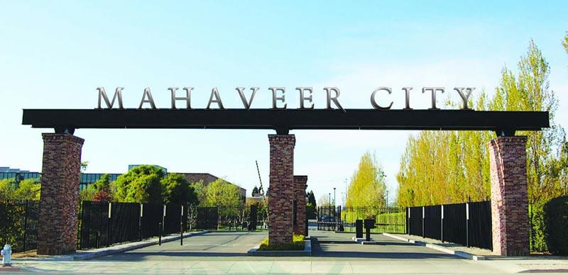 Mahaveer City, Jaipur - Integrated Township