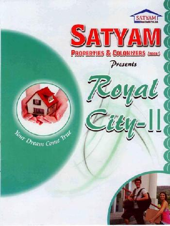 Royal City-2
