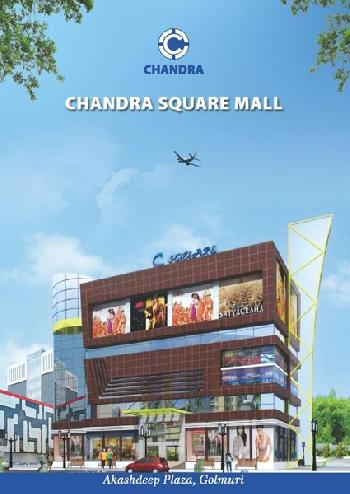 Chandra Square Mall