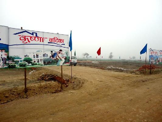 Krishna Vatika, Greater Noida - Residential Land / Plot