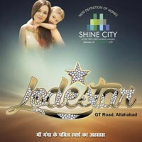 Lode Star City - Allahabad