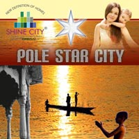 Pole Star City - Kanpur