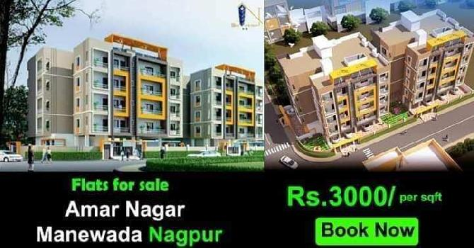 2 BHK 1400 Sq.ft. Residential Apartment for Sale in Manewada, Nagpur