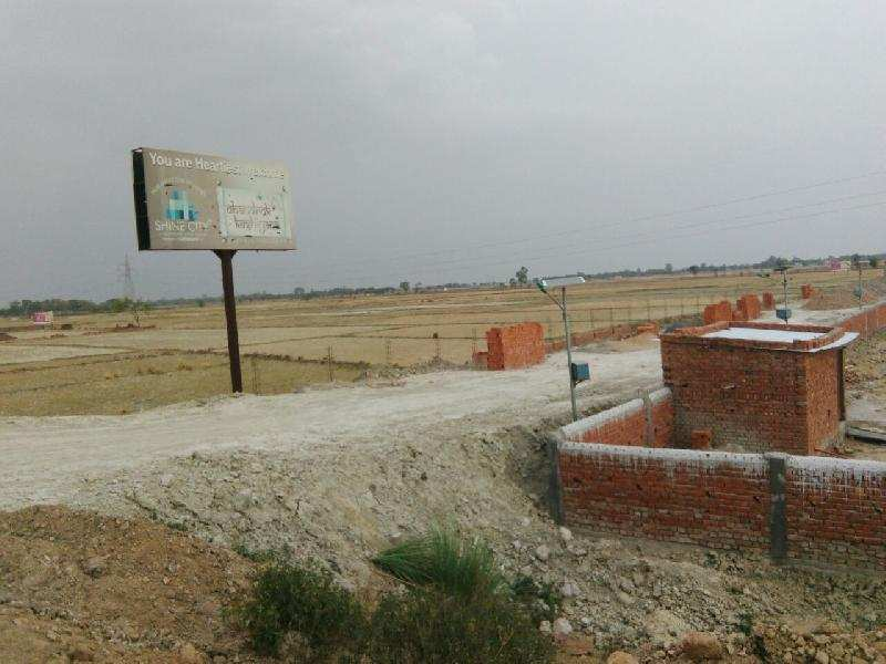 Residential Plot for Sale in Ramnagar, Varanasi - 3200 Sq. Feet