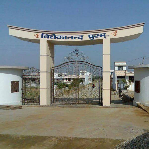 3 BHK Individual House for Sale in Sawai Madhopur - 1800 Sq.ft.