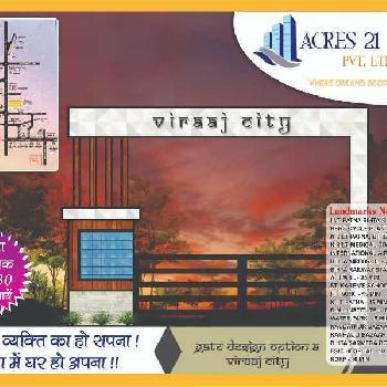1200 Sq.ft. Residential Plot for Sale in Danapur, Patna
