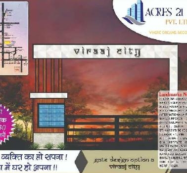 1500 Sq.ft. Residential Plot for Sale in Danapur, Patna