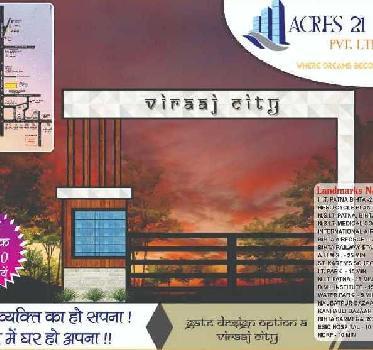 1800 Sq.ft. Residential Plot for Sale in Danapur, Patna