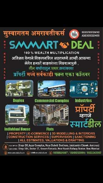 2 BHK 850 Sq.ft. Residential Apartment for Sale in VMV Road, Amravati