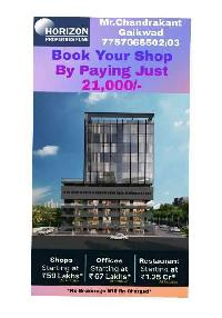 272 Sq.ft. Commercial Shop for Sale in Kharadi, Pune
