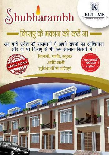 1 BHK 416 Sq.ft. House & Villa for Sale in Raibareli Road, Lucknow