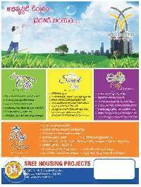 113 Sq. Yards Residential Plot for Sale in Kanchikacherla, Vijayawada