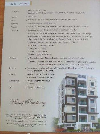 3 BHK 1385 Sq.ft. Residential Apartment for Sale in Gajuwaka, Visakhapatnam