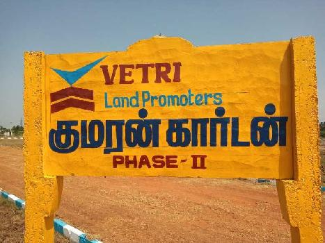 1000 Sq.ft. Residential Plot for Sale in Periapalayam, Thiruvallur