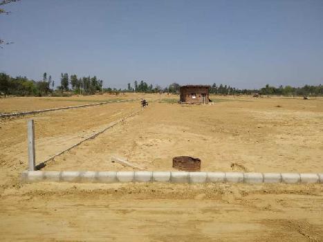 7 Bigha Industrial Land for Sale in Saiyad Raja, Chandauli