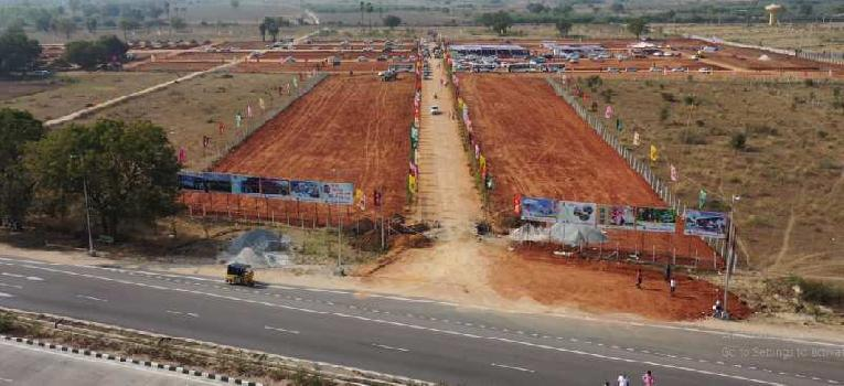 225 Sq. Yards Commercial Land for Sale in Vangapalli, Hyderabad