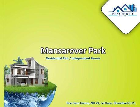 190 Sq. Yards Residential Plot for Sale in Lal Kuan, Ghaziabad