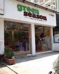 1000 Sq.ft. Commercial Shop for Rent in Savedi, Ahmednagar