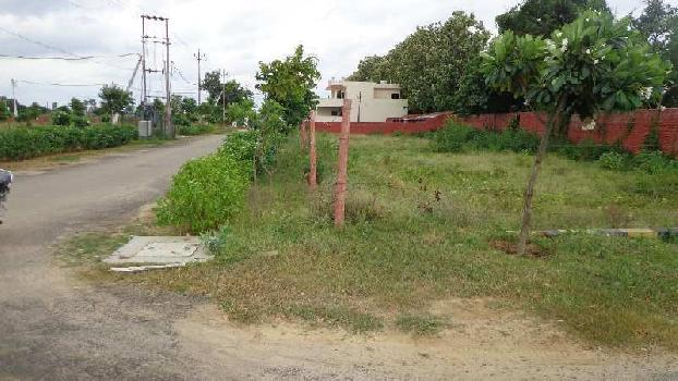 166 Sq. Yards Commercial Land for Sale in Pinjore, Panchkula
