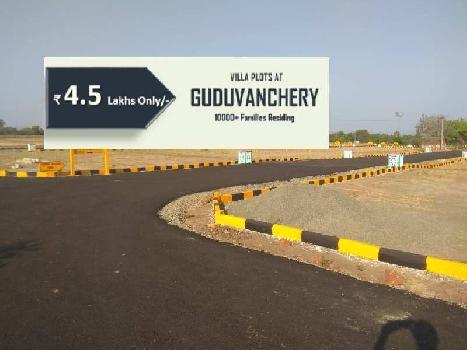 1500 Sq.ft. Residential Plot for Sale in Guduvancheri, Chennai