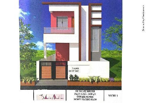 2 BHK 725 Sq.ft. House & Villa for Sale in Padappai, Chennai