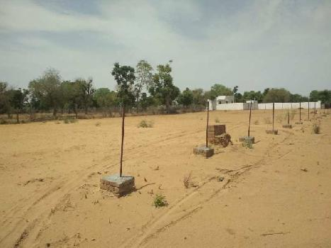 3360 Sq. Yards Residential Plot for Sale in Sanwali Road, Sikar
