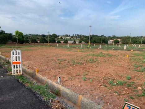 1200 Sq.ft. Residential Plot for Sale in Nelamangala, Bangalore