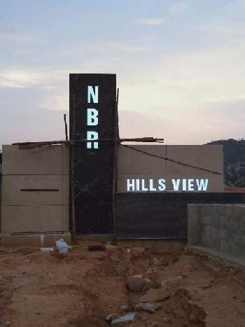 1200 Sq.ft. Residential Plot for Sale in Nandi Hills, Bangalore