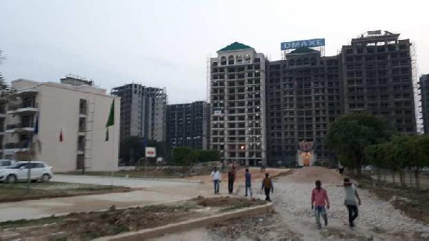1 Bigha Residential Plot for Sale in Naini, Allahabad