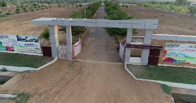 3 BHK 1450 Sq.ft. House & Villa for Sale in Jaggayyapet, Krishna