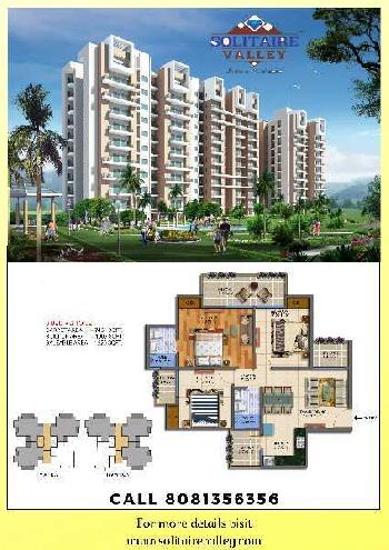 3 BHK 1006 Sq.ft. Residential Apartment for Sale in Jhalwa, Allahabad