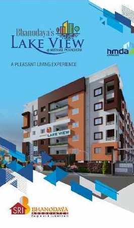 2 BHK 850 Sq.ft. Residential Apartment for Sale in Patancheru, Hyderabad