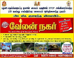 1 Cent Residential Plot for Sale in Palani, Dindigul