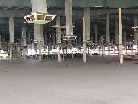 11 Acre Industrial Land for Sale in Nelamangala, Bangalore