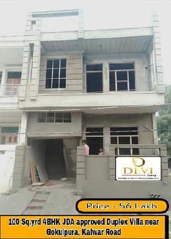 4 BHK 100 Sq. Yards Residential Apartment for Sale in Gokulpura, Jaipur