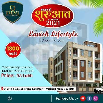 3 BHK 1300 Sq.ft. Residential Apartment for Sale in Vaishali Nagar, Jaipur