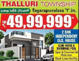 2 BHK Flat for Sale in Tagarapuvalasa, Visakhapatnam